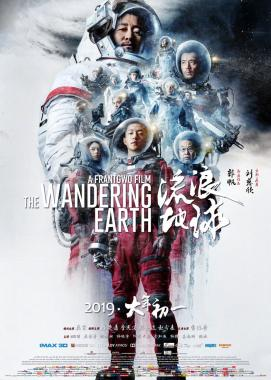 The Wandering Earth Online Subtitrat In Romana