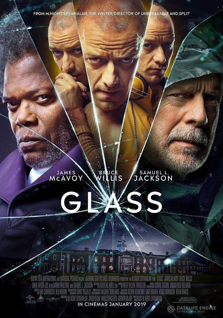 Glass Online Subtitrat