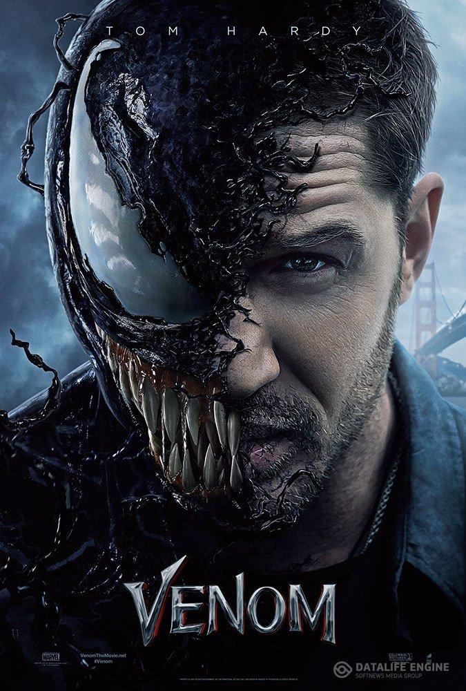 Venom Online Subtitrat