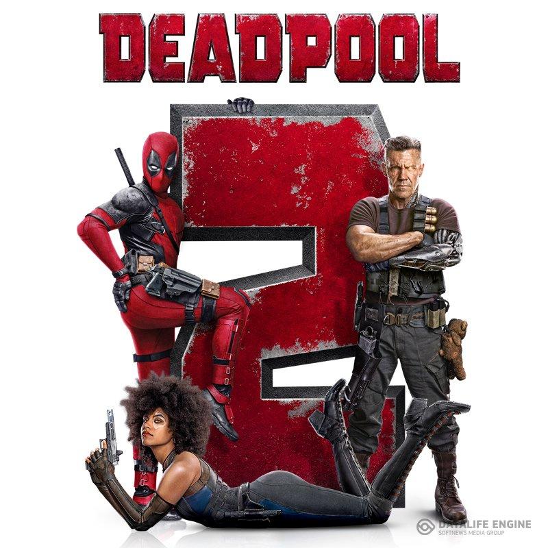 Deadpool 2  Online Subtitrat In Romana